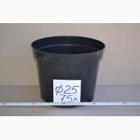 Горшки для рассады 7.5 л. стандартные круглые