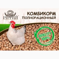 Комбикорм для кур-несушек старт
