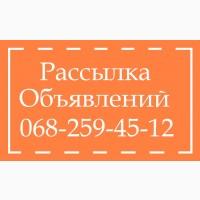 БЫСТРОЕ размещение ОБЪЯВЛЕНИЙ на досках. Nadoskah Online