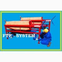 Фильтр рамочный напорно-вакуумный. FTF - system
