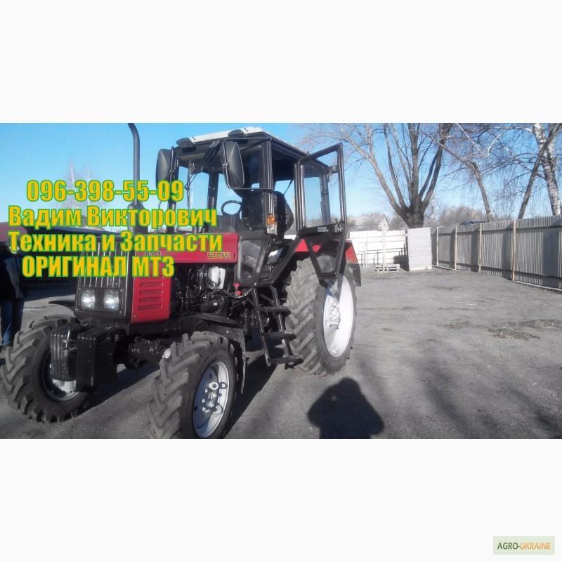 Трактор МТЗ-82 в России: покупка и продажа, цены.
