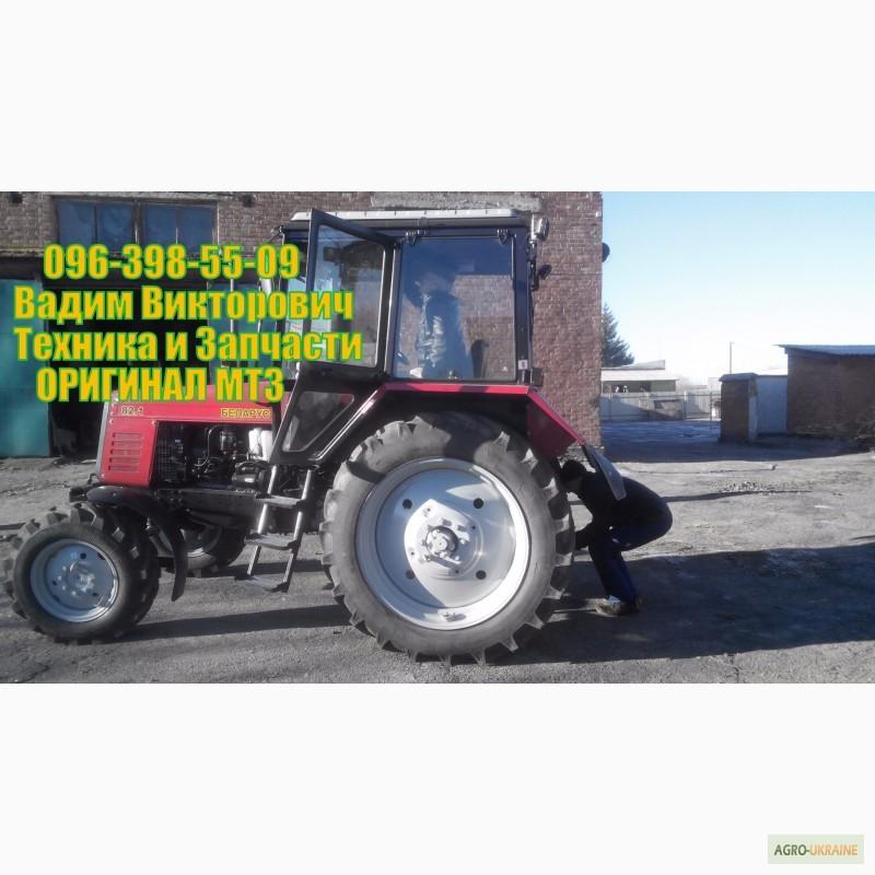 9 объявлений - Продажа тракторов МТЗ 82.1, купить трактор.