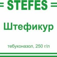 Продам фунгіцид ШТЕФІКУР (ФОЛІКУР)
