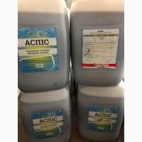Продам гербіцид аспіс (аналог харнесу)