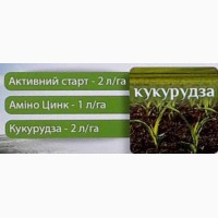 Ярило Кукурудза / Комплексне мікродобриво на кукурудзу