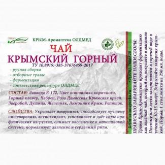 Травяной сбор общеукрепляющий Горный Крым аромаптека