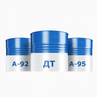 Бензины А-92, А-95, Дизельное топливо, Евро-3, Евро-4, Евро-5, Стабильный бензин