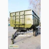 Прицеп тракторный самосвальный 2ПТС-16, 2ПТС-20