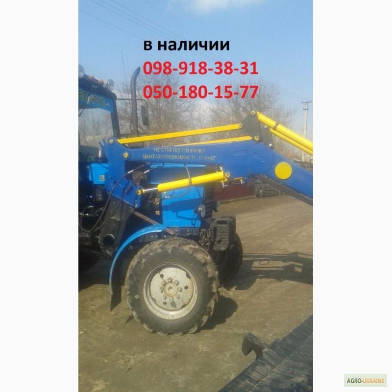 Кун с ковшом для трактора Т-25