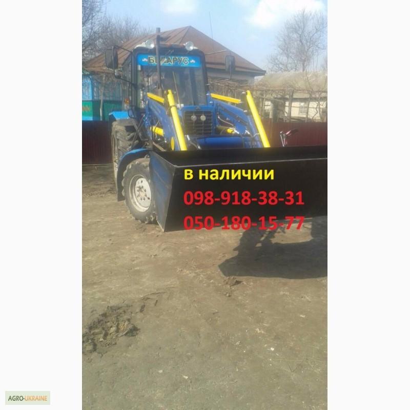 Продам: кун на трактор мтз, юмз; купить: кун на трактор.