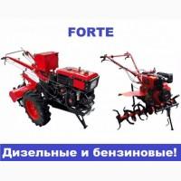 Мотоблок Форте дизельный