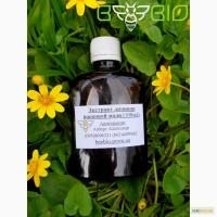 Экстракт личинок восковой моли BeeBio