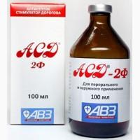 АСД-2 фракция (АВЗ) 100мл.Арееал Медика.Росия