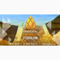 Smart agro business forum, 28 лютого 2018, Київ, Unit.city