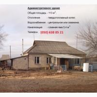 Продам сельхозпредприятие в Харьковской обл