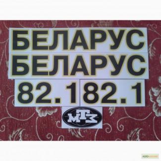 МТЗ 1523: технические характеристики