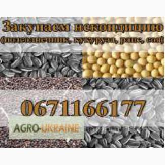 Куплю Зерноотход и отходы сельхоз культур