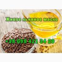 Продаю живое льняное масло