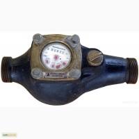 Счетчики воды ВСКМ 20, ВСКМ 25, ВСКМ, 32, ВСКМ 40
