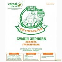 Корма для всех видов животных ТМ Люба Ферма