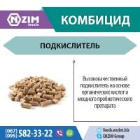КомбиЦид ENZIM Feeds - Подкислитель корма для животных и птицы