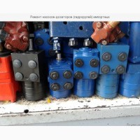 Ремонт насосов-дозаторов (гидрорулей) импортных