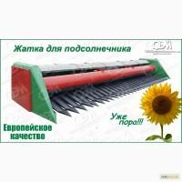 Жниварка для збирання соняшника ЖНС-6; -7, 4; 9, 1