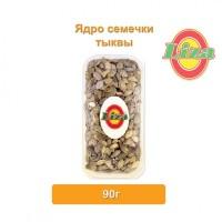 Ядро семечки тыквы 90 грамм