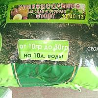 Альянсед сад-огород старт (25кг)