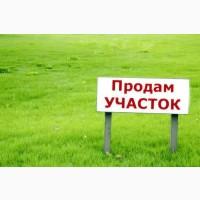 Продажа Земли пром. назначения Киев, ПРОДАМ свой участок 1, 5 га. || с.ШПИТЬКИ. Купить