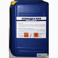 Продам средство для дезинфекции ХЕМОДЕЗ НУК, Надоцтова кислота, Надуксусная кислота