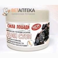 Сила лошади Крем на гелевой основе для огрубевшей кожи стоп 300 мл NEW formula Leko Pro