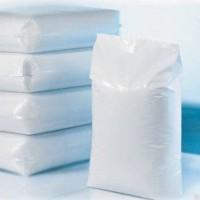 Продам мешки полипропиленовые для расфасовки от 5 до 75 кг