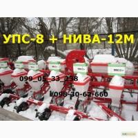 Сеялка УПС(веста-8) + мега НИВА-12М система контроля РЕАЛЬНЫЙ выбор Система НИва-12