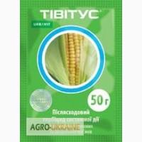 Продам гербицид Тивитус (СЗР, микроудобрения, посевной материал)