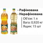 Олія соняшникова рафінована 1л/920г від виробника