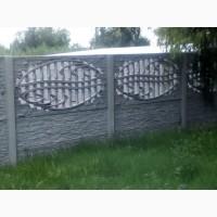 Забор бетонный(еврозабор) наборной до 2, 5 метров