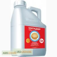Продам протравитель Матадор по цене 300грн/л