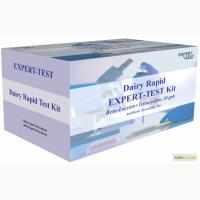 Тесты на выявление 2 антибиотиков в молоке EXPERT-TEST (2 в 1)