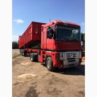 Услуги зерновоза (самосвал) 40 тонн / 55 м3