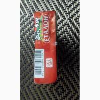 Масло сливочное Вологодське Экстра Эталон 82, 5%
