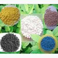В Санжарах селитра аммиачная, сульфат аммония, карбамид, мочевина, нитроаммофоска, аммофос