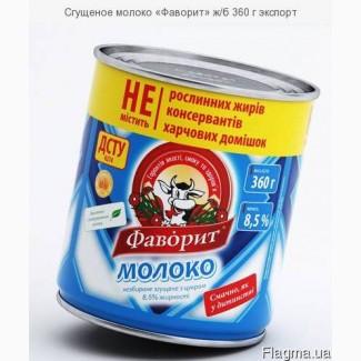 Сгущенное молоко 8, 5% ГОСТ на экспорт от производителя, Житомирская обл
