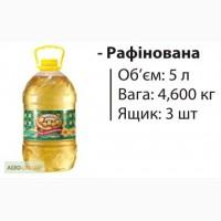 Олія соняшникова рафінована 5л/4600г від виробника