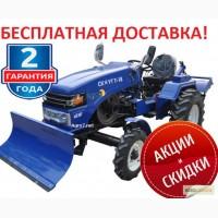 Garden Scout T18 (18 л.с.) - Мото-трактор рассрочка, кредит