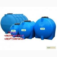 Горизонтальные резервуары для воды пластиковые