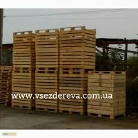 Продаю контейнери з дерева, євроконтейнери, ящики для зберігання овочів та фруктів