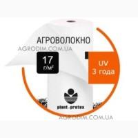 Продам агроволокно Plant Protex
