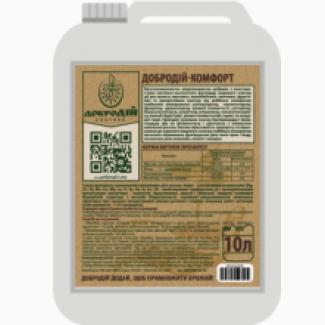 Продам унікальний фунгіцид Добродій комфорт універсальний мідь, всього 220-440 грн/га