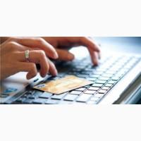 Кредит на карту онлайн. Деньги до зарплаты